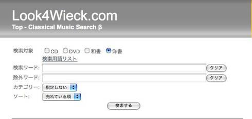Seek1
