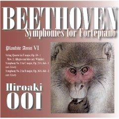 Ooibtsymphony