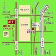 Alti_map1