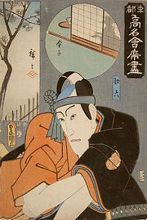 Hachidaimesukeroku