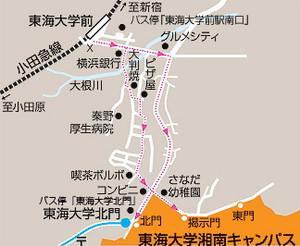 Tokaishonan