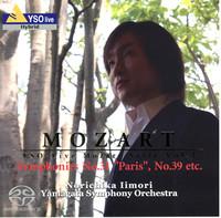 Mozart1bigbigthumb380xauto234