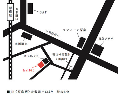 Hall60