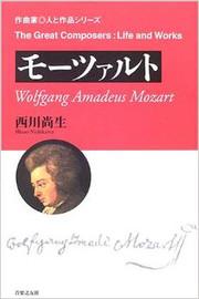 Mozartbook