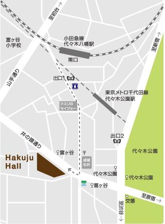 Hakuju_2