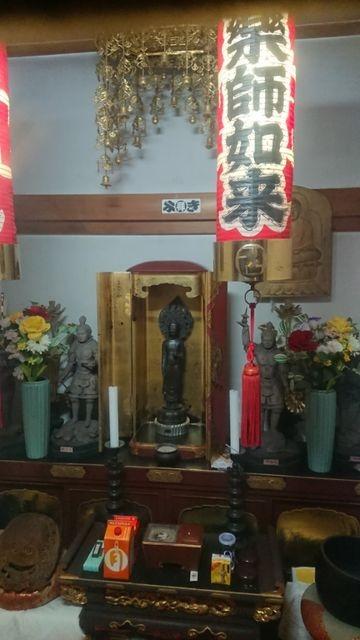 Hongouyakushi