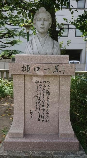 Ichiyoufigure
