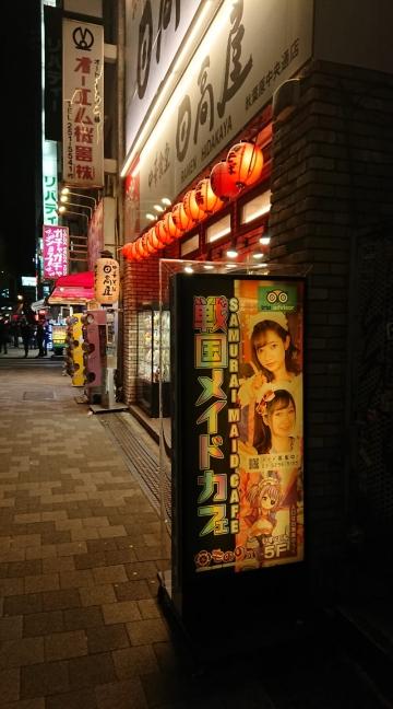 Kankokumaidcafe