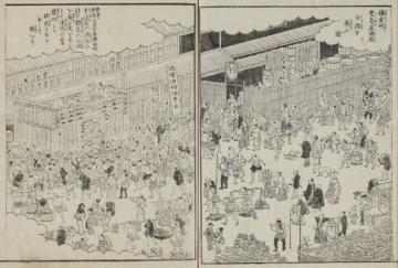 Toshimayaezu